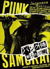 Punk Samurai Slash Down (2018)