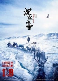 Nonton Film Silence Snow (2019) Subtitle Indonesia Streaming Movie Download