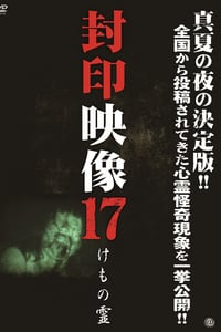 Nonton Film Fuuin Eizou 17 – Kemono Rei (2014) Subtitle Indonesia Streaming Movie Download