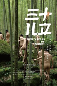 Nonton Film Thirty Years of Adonis (2017) Subtitle Indonesia Streaming Movie Download