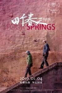 Four Springs (2017)