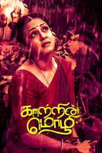 Nonton Film Kaatrin Mozhi (2018) Subtitle Indonesia Streaming Movie Download