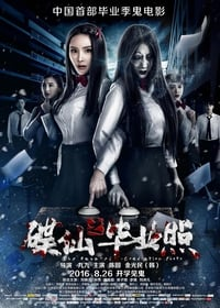 Nonton Film The Haunted Graduation Photo (2017) Subtitle Indonesia Streaming Movie Download