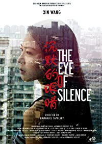 Nonton Film The Eye of Silence (2016) Subtitle Indonesia Streaming Movie Download