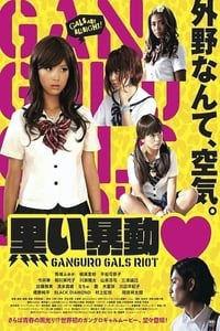 Nonton Film Kuroi bôdô (2016) Subtitle Indonesia Streaming Movie Download