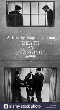 Death by Hanging (1968)