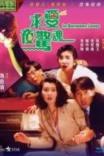 Nonton Film Qiu ai ye jing hun (1989) Subtitle Indonesia Streaming Movie Download