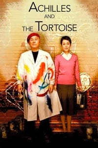 Achilles and the Tortoise (2008)