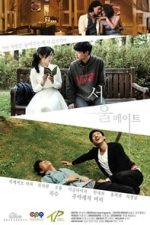 Nonton Film Seoul Mates (2014) Subtitle Indonesia Streaming Movie Download