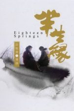Nonton Film Eighteen Springs (1997) Subtitle Indonesia Streaming Movie Download