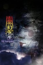 Nonton Film Mr. Vampire III (1987) Subtitle Indonesia Streaming Movie Download