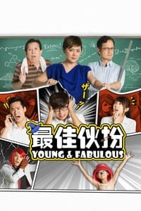 Nonton Film Young & Fabulous (2016) Subtitle Indonesia Streaming Movie Download