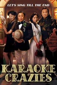 Karaoke Crazies (2016)