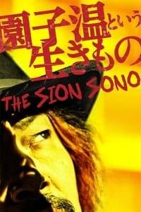 The Sion Sono (2016)