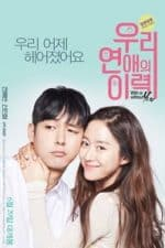 Nonton Film With or Without You (2016) Subtitle Indonesia Streaming Movie Download