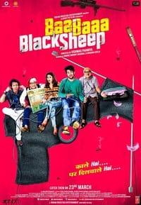 Baa Baaa Black Sheep (2018)