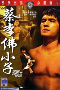Nonton Film The New Shaolin Boxers (1976) Subtitle Indonesia Streaming Movie Download