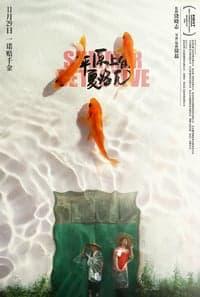 Nonton Film Summer Detective (2019) Subtitle Indonesia Streaming Movie Download