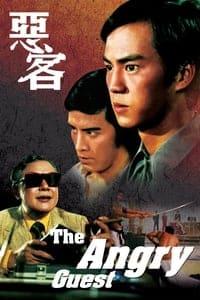 E ke (1972)