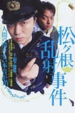 Nonton Film The Matsugane Potshot Affair (2006) Subtitle Indonesia Streaming Movie Download