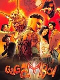 Gagamboy (2004)