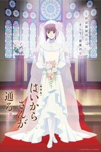 Haikara-san: Here Comes Miss Modern Part 2 (2018)