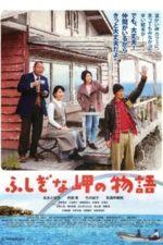 Nonton Film Cape Nostalgia (2014) Subtitle Indonesia Streaming Movie Download
