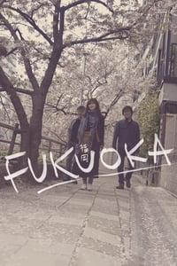 Fukuoka (2019)
