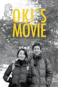 Oki's Movie (2010)