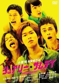 Surely Someday (2010)