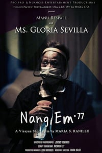 Nang Em (2020)