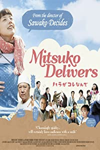 Mitsuko Delivers (2011)