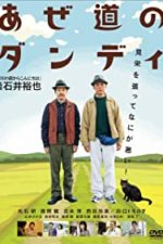 Nonton Film A Man with Style (2011) Subtitle Indonesia Streaming Movie Download