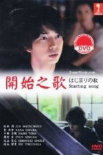 Nonton Film Song of the Beginning (2013) Subtitle Indonesia Streaming Movie Download