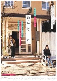 Nonton Film Oto-na-ri (2009) Subtitle Indonesia Streaming Movie Download