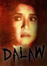 Dalaw (2010)