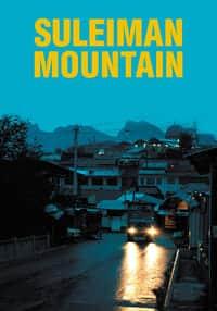 Suleiman Mountain (2017)