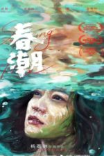 Nonton Film Spring Tide (2019) Subtitle Indonesia Streaming Movie Download