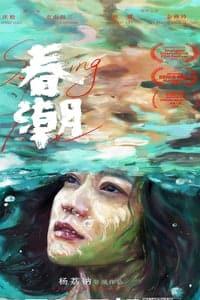 Spring Tide (2019)