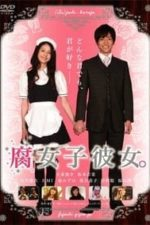 Nonton Film How to Date an Otaku Girl (2009) Subtitle Indonesia Streaming Movie Download