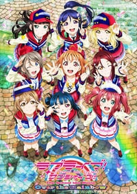 Nonton Film Love Live! Sunshine!! The School Idol Movie: Over The Rainbow (2019) Subtitle Indonesia Streaming Movie Download