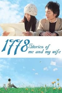 1,778 Stories of Me and My Wife (2011)