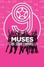 Nonton Film Nine Muses of Star Empire (2014) Subtitle Indonesia Streaming Movie Download