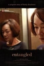 Nonton Film Entangled (2014) Subtitle Indonesia Streaming Movie Download