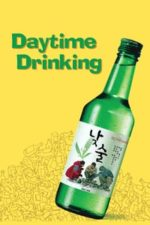 Nonton Film Daytime Drinking (2008) Subtitle Indonesia Streaming Movie Download