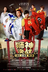 The Lion Men (2014)
