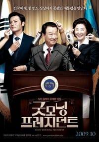 Good Morning President (2009)