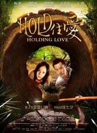 Holding Love (2012)