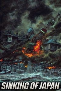 Doomsday: The Sinking of Japan (2006)