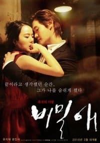Secret Love (2010)